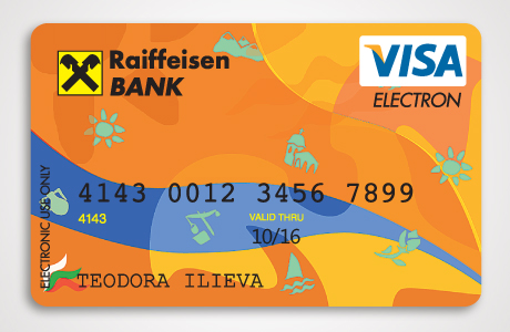 is visa electron the same as visa debit