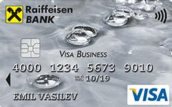 Кредитна карта VISA Business